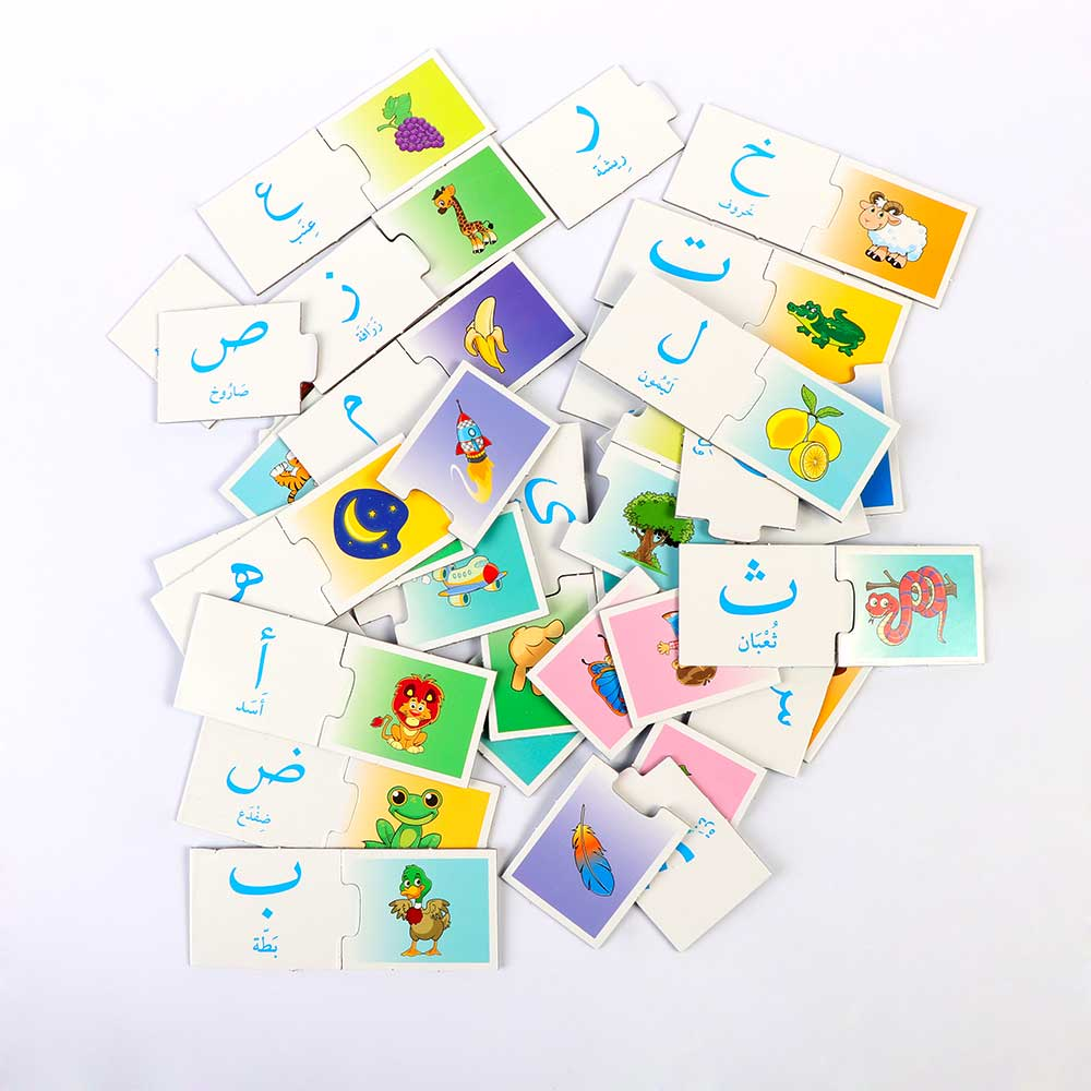 Basel 56 Piece To Teach Arabic Letters Self Correction Game Letters With Pictures متجر 15 وأقل