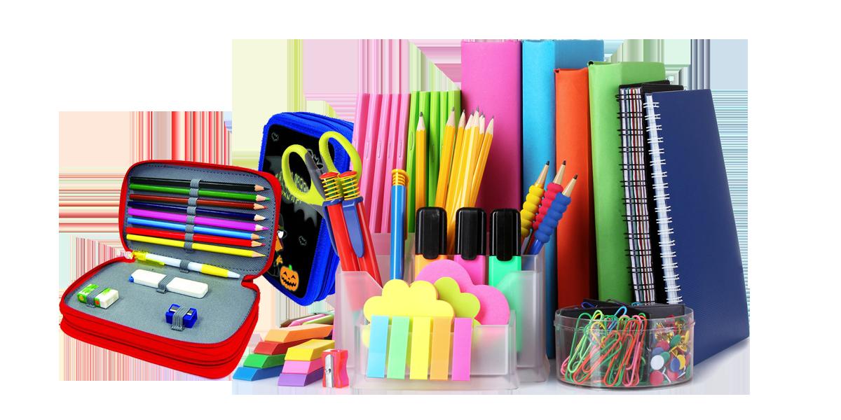 جميع الأدوات المدرسية مع 15 واقل بأفضل سعر