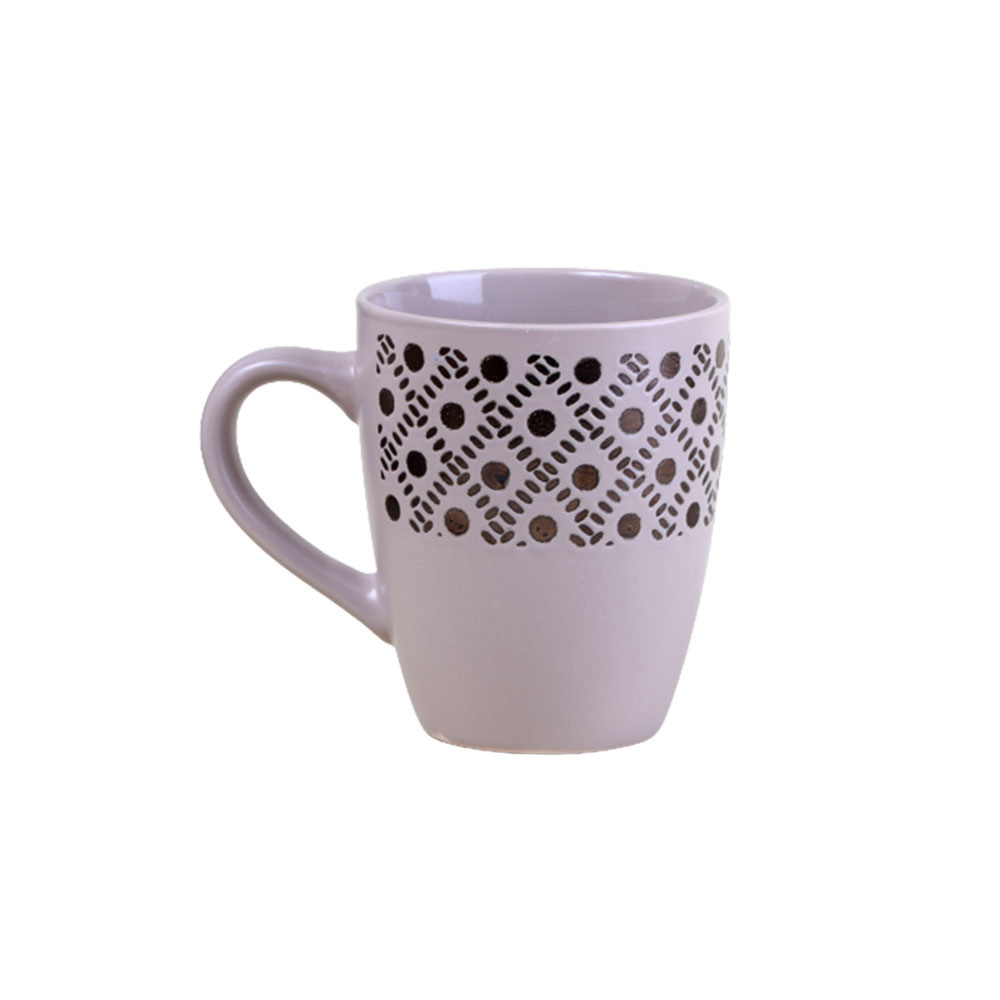 Ceramic Cup Brown Cup Decorated With Circle Pattern 300 Ml متجر 15 وأقل