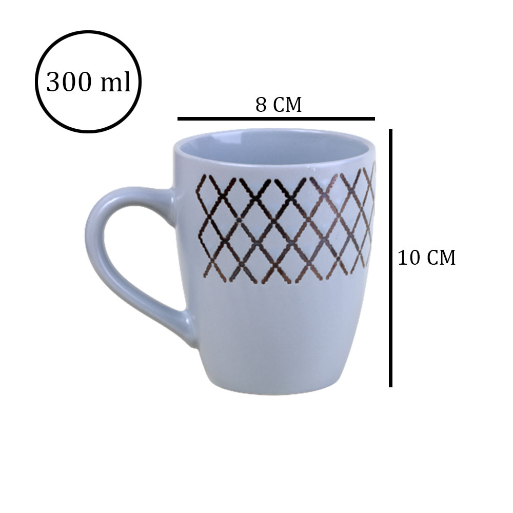 Ceramic Cup - Grey Cup Decorated With Geometric Pattern 300 ML متجر 15 وأقل
