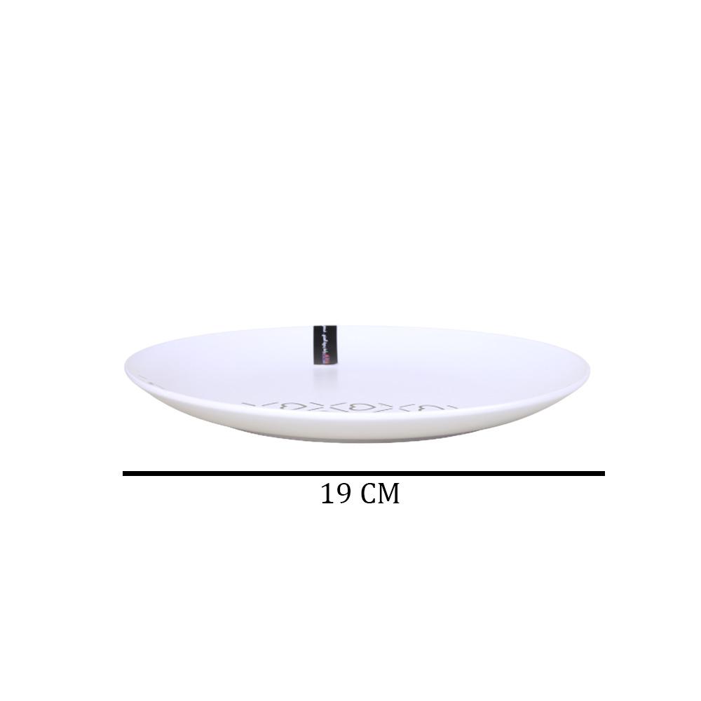Dish - Medium Size White Ceramic With Hearts Pattern متجر 15 وأقل