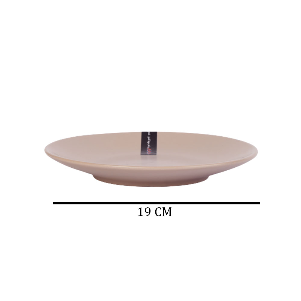 صحن - طبق سيراميك بني بحجم متوسط بنقش دائرة متجر 15 وأقل
