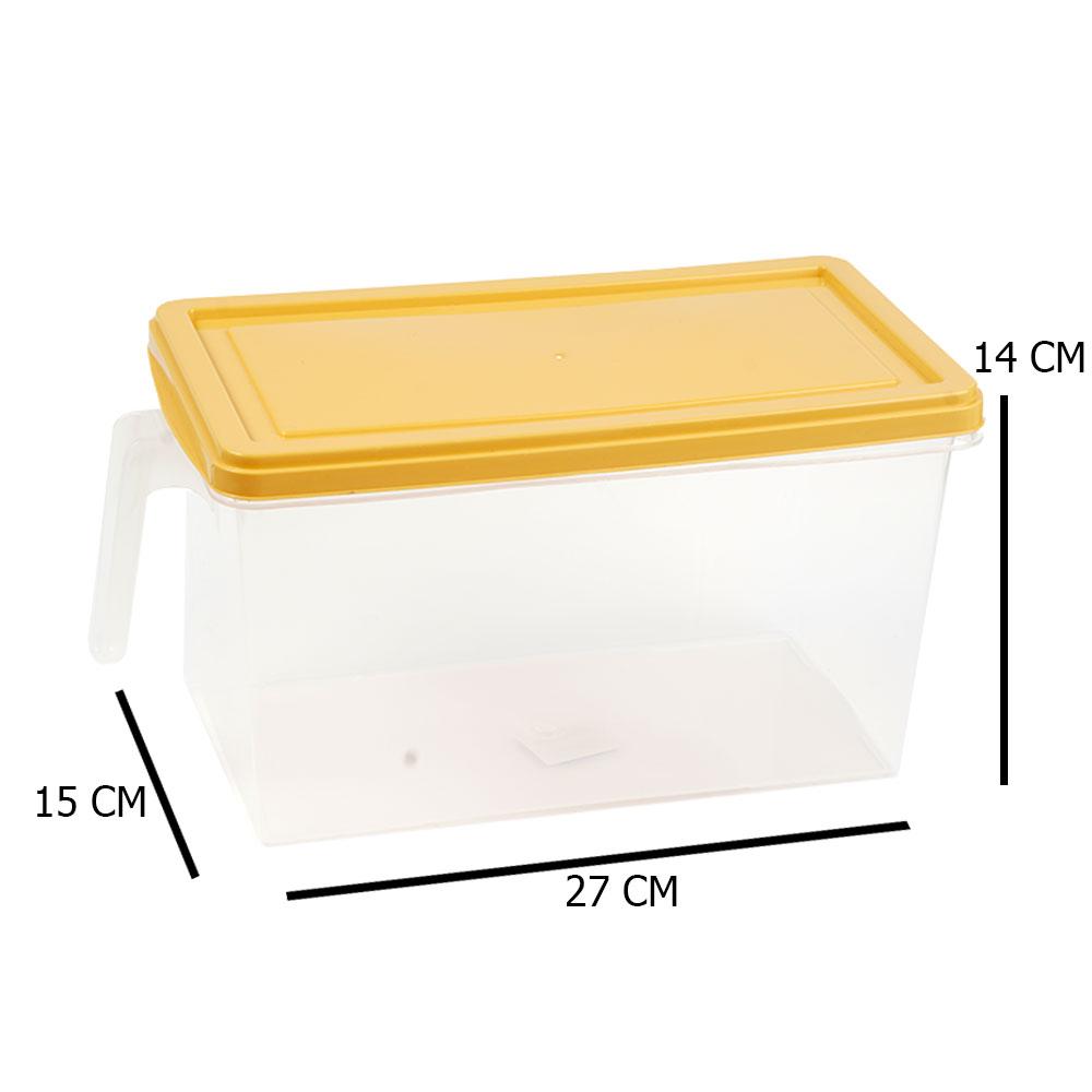Food Regulator - Large Rectangular Yellow Cover Fruit And Vegetable Storage Box 27×14×15Cm متجر 15 وأقل