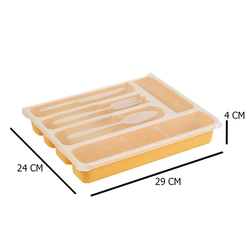 منظم - مقسم لأدوات الطعام بلاستيك مستطيل أصفر ذو غطاء شفاف 24×29سم متجر 15 وأقل