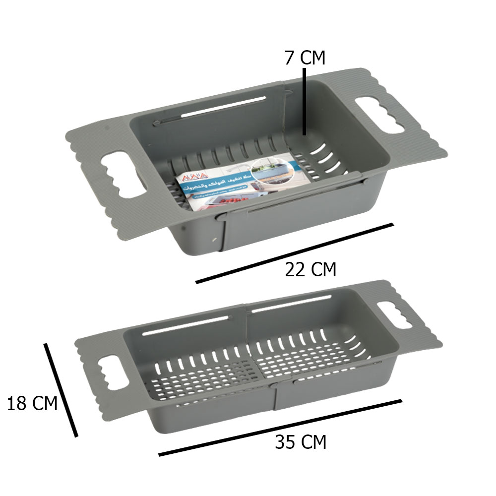 سلة-سبت تنشيف للخضار والفواكه قابل للتمديد والسحب رمادي 18×50×7 سم متجر 15 وأقل