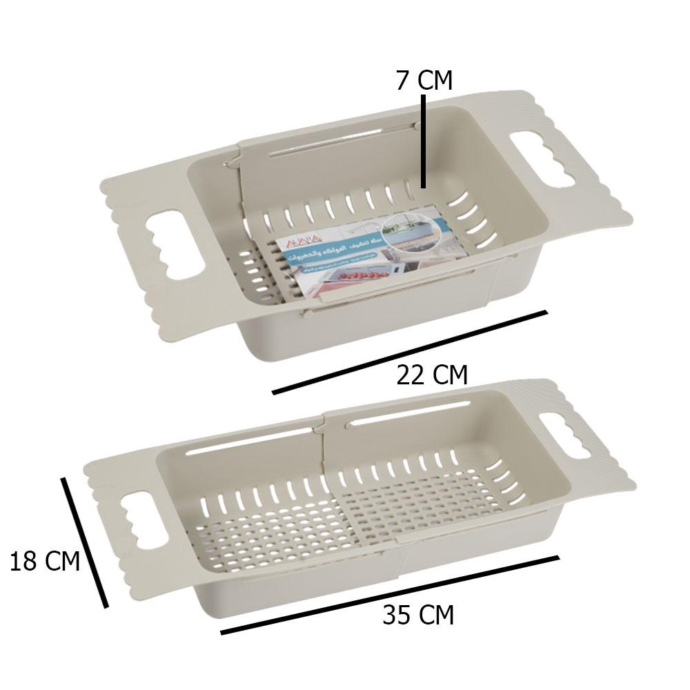 سلة-سبت تنشيف للخضار والفواكه قابل للتمديد والسحب بيج 18×50×7 سم متجر 15 وأقل