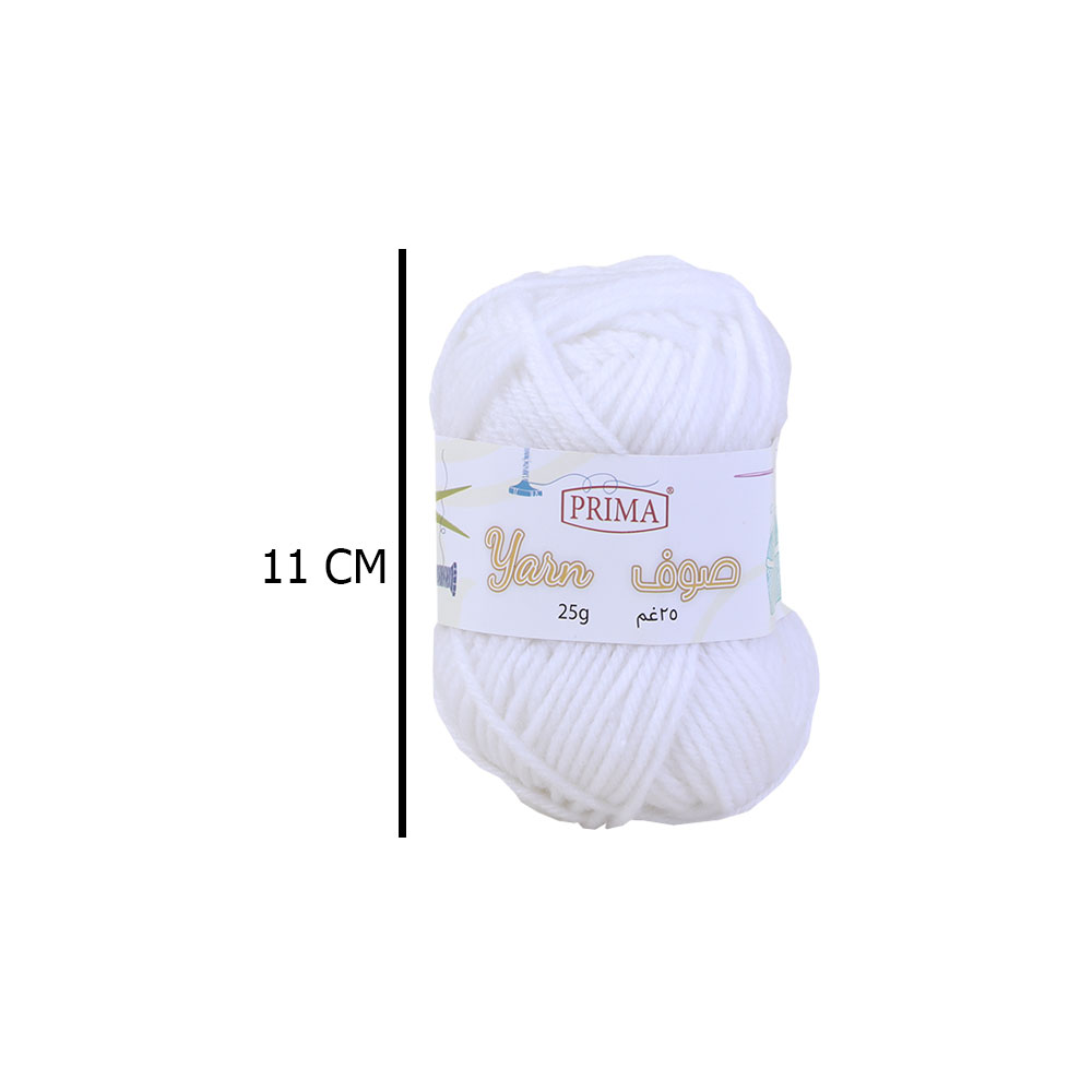 White Wool Sewing Thread 1 Piece 25 Grams متجر 15 وأقل