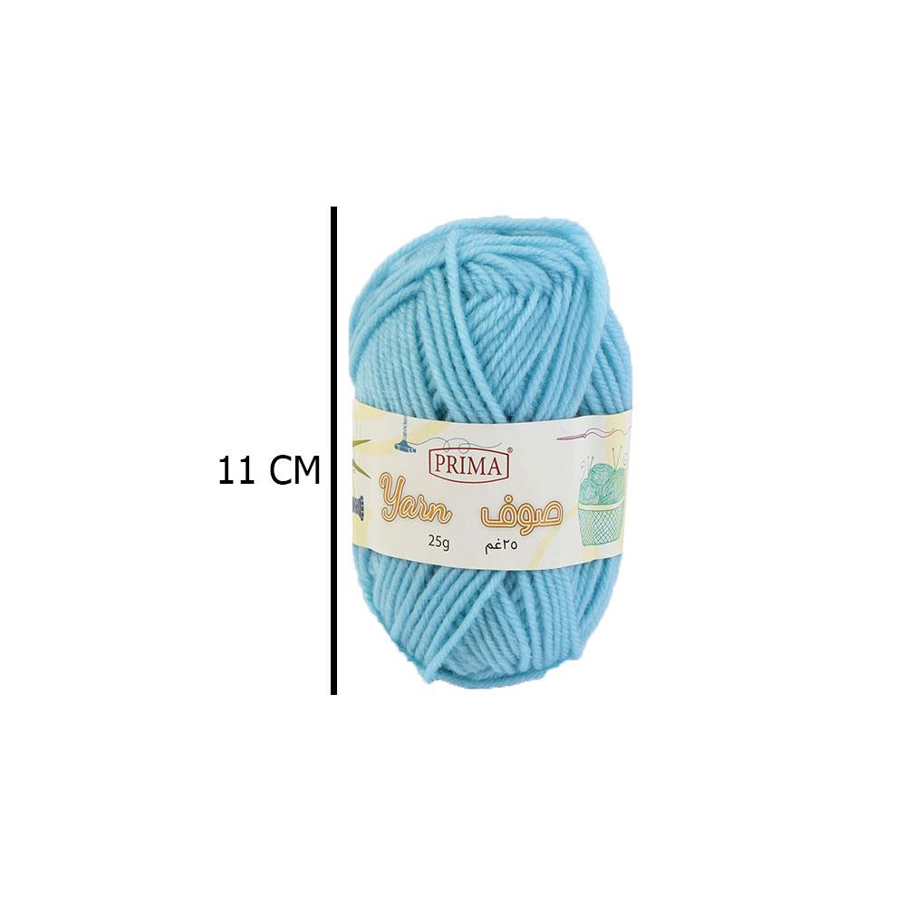 خيط -خيوط حياكة صوف أزرق فاتح 1 قطعة 25 جرام متجر 15 وأقل