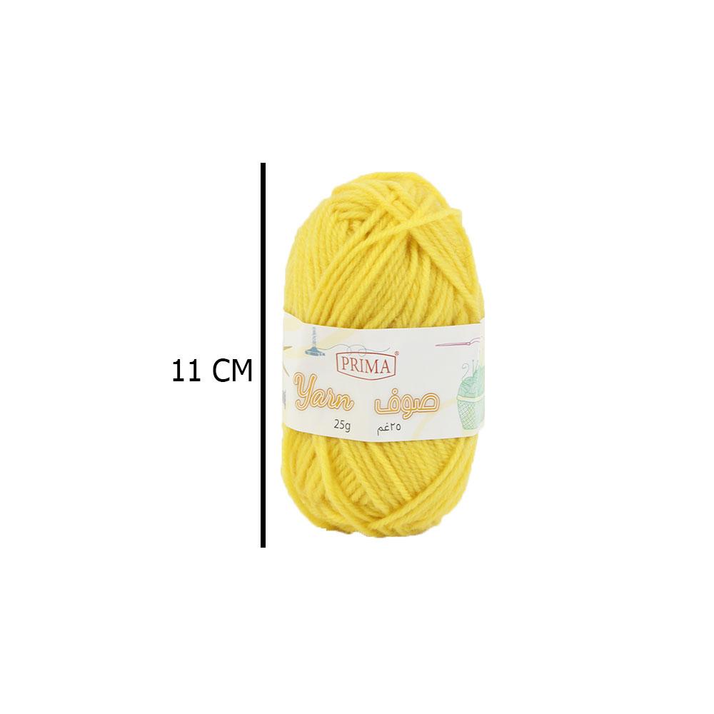 خيط -خيوط حياكة صوف أصفر 1 قطعة 25 جرام متجر 15 وأقل