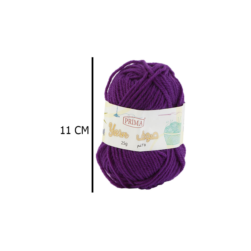 Dark Purple Wool Sewing Thread 1 Piece 25 Grams متجر 15 وأقل