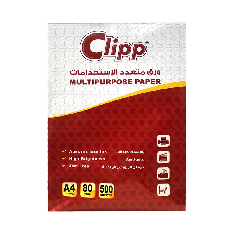 Clipp Multipurpose Photocopying and Printing Papers 500 Sheets A4 size متجر 15 وأقل