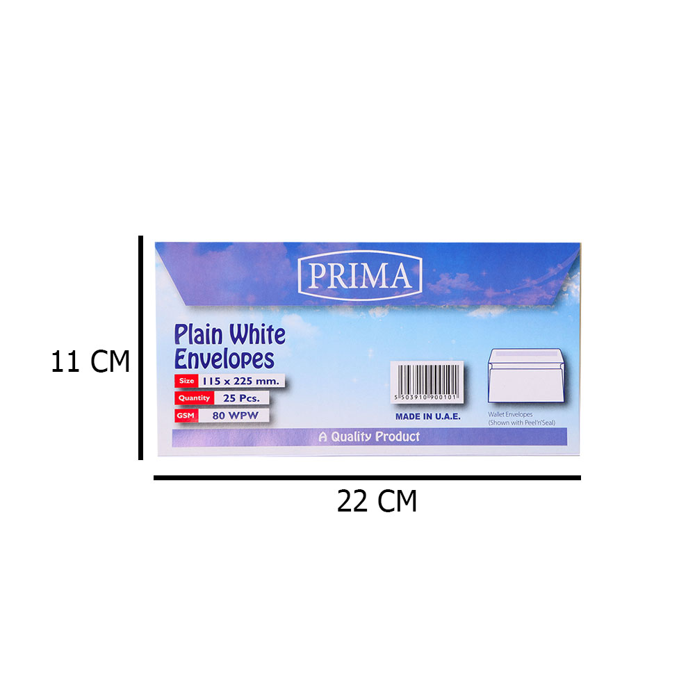 Braima Large White Envelope 25 Envelopes 22×11cm متجر 15 وأقل