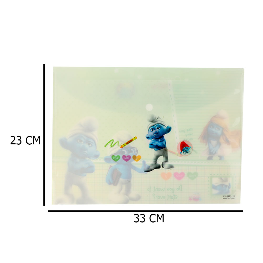 Plastic File To Keep Sheets Lockable With Smurfs Characters Green متجر 15 وأقل