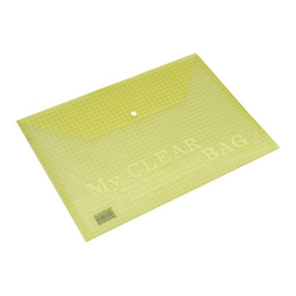 Plastic File To Keep Sheets With Transparent Striped Lock Yellow متجر 15 وأقل