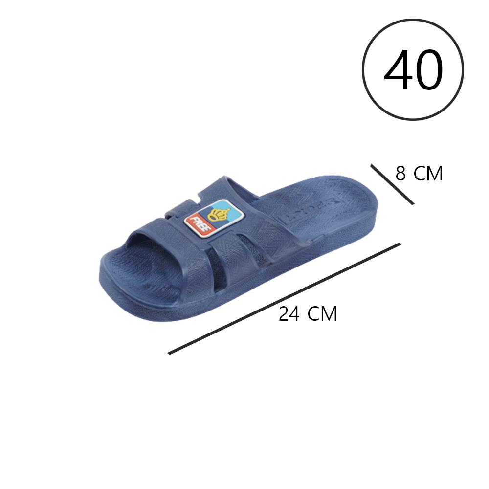حذاء - شبشب حمام مطاطي خفيف مقاس 40 لون أزرق متجر 15 وأقل