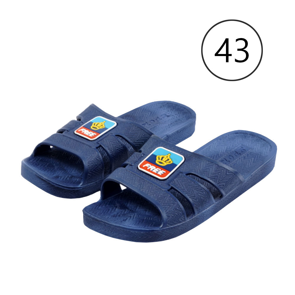 حذاء - شبشب حمام مطاطي خفيف مقاس 43 لون أزرق متجر 15 وأقل