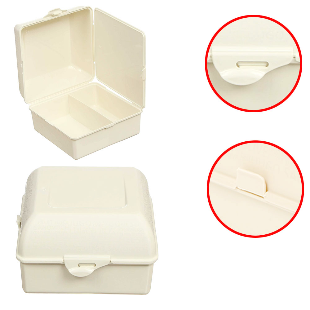 Plastic Lunch Box For Children Divided From Inside - Beige متجر 15 وأقل