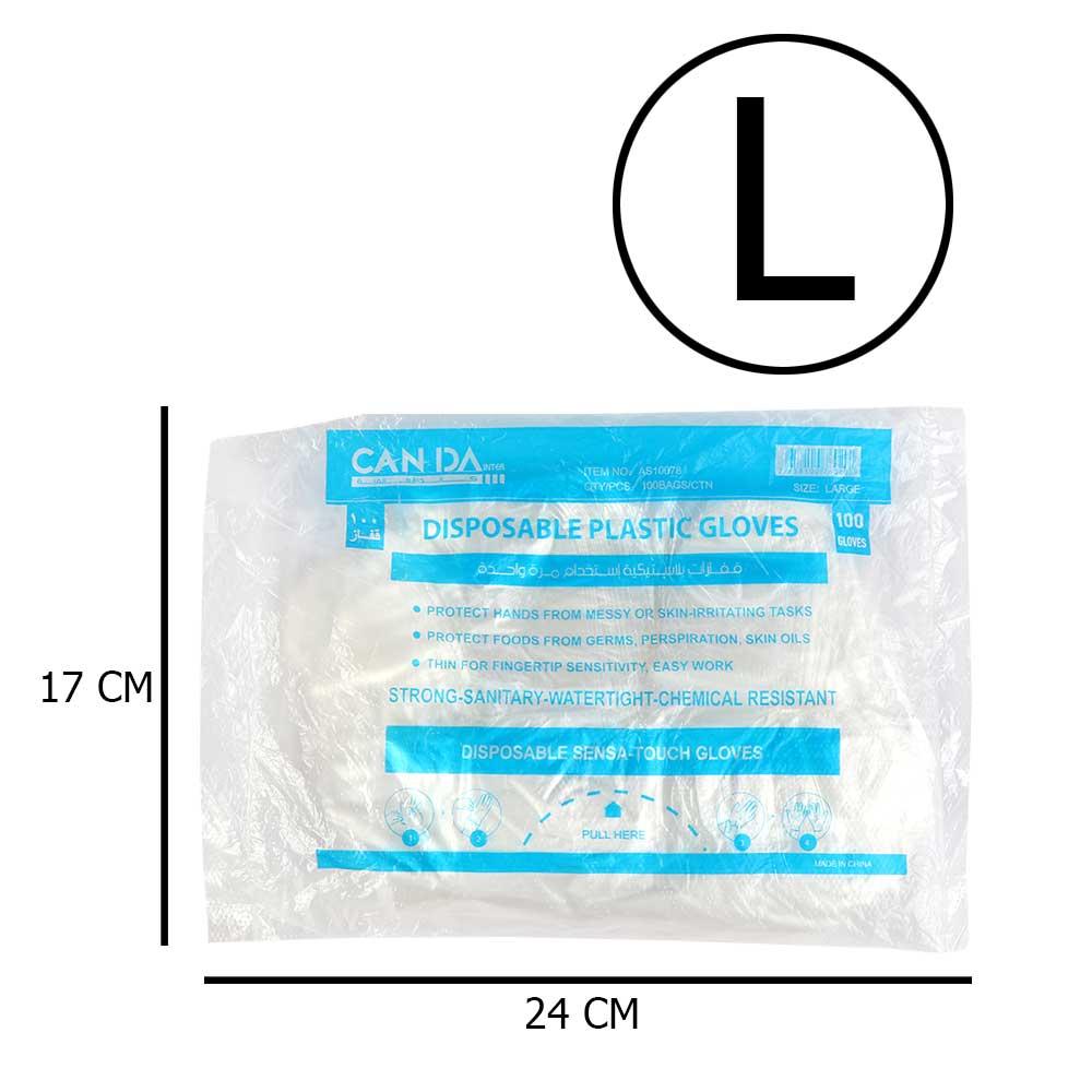 قفاز - قفازات بلاستيكية للإستخدام مرة واحدة مقاس كبير شفاف من 100 قطعة متجر 15 وأقل