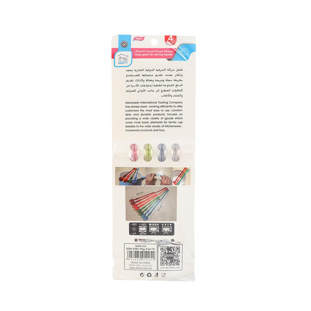 Set Of 4 Plastic Spoons 26.2 cm Long Multi Colored To Move Liquids متجر 15 وأقل