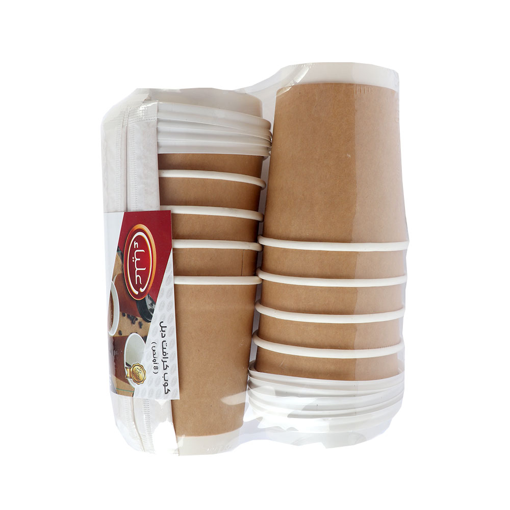 Set Of Kraft Paper Cup With Closure Cover And Wooden Sticks To Mix 10 Brown Pcs متجر 15 وأقل