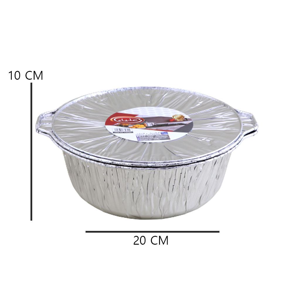 طقم قدر المنيوم كبير بغطاء 2 قطعة30 × 12 - علياء متجر 15 وأقل