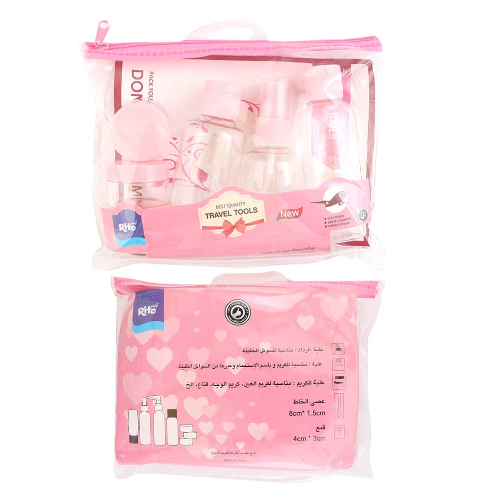Small Travel Kit - Plastic Container For Cosmetics 8-piece In Pink With Zipper Bag متجر 15 وأقل